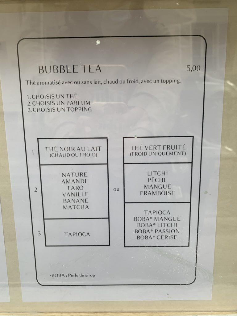 Carte de Shiba Café automne hiver